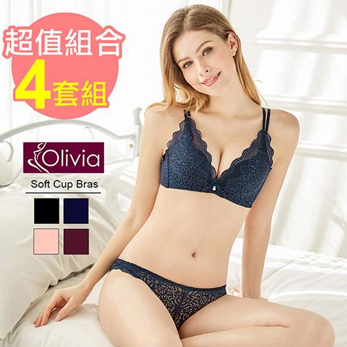 【Olivia】無鋼圈性感雙肩帶蕾絲聚攏內衣-四套組