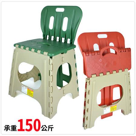 百貨通 大馬卡椅背折疊椅