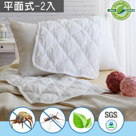 法國滅蹣技術 防蚊保潔枕墊2入