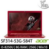 Acer Swift 3 SF314-53G-584T 14吋FHD/i5-8250U/Win10 復仇者聯盟 鋼鐵人筆電