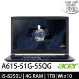 Acer A615-51G-55QG 15.6吋FHD/i5-8250U/MX150 2G獨顯/Win10 復仇者聯盟 美國隊長筆電