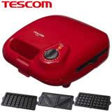 TESCOM多功能鬆餅機(附三種烤盤) HSM530TW