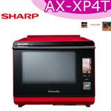 SHARP夏普 30L HEALSIO水波爐/紅 AX-XP4T(R)