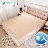 【格藍傢飾】超健康排汗防菌6D透氣床墊(單人)
