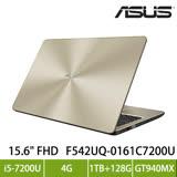 ASUS F542UQ-0161C7200U 金/i5-7200U/940MX 2G/4G/1TB+128G M.2/15.6吋 限量加碼送筆電配件七件組