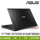 ASUS FX753VD-0142B7300HQ/i5-7300HQ/GTX1050 2G/4G/1T/17.3吋FHD IPS/DVD/W10 限量加碼送筆電配件七件組
