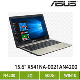 【福利品】ASUS X541NA-0021AN4200 黑/N4200/4G/500G/15.6吋/DVD/W10