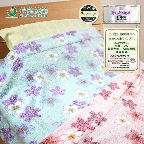 【日本三河】日本製三河棉天然涼感毛巾被-愛戀櫻花(2色可選)
