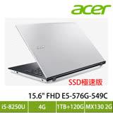 acer E5-576G-549C 白/120G SSD極速版 i5-8250U/MX130 2G/4G/1TB+120G M.2/15.6FHD/DVD/W10 限量加碼送配件七件組