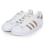 Adidas 女 SUPERSTAR W 愛迪達 經典復古鞋- CG5463