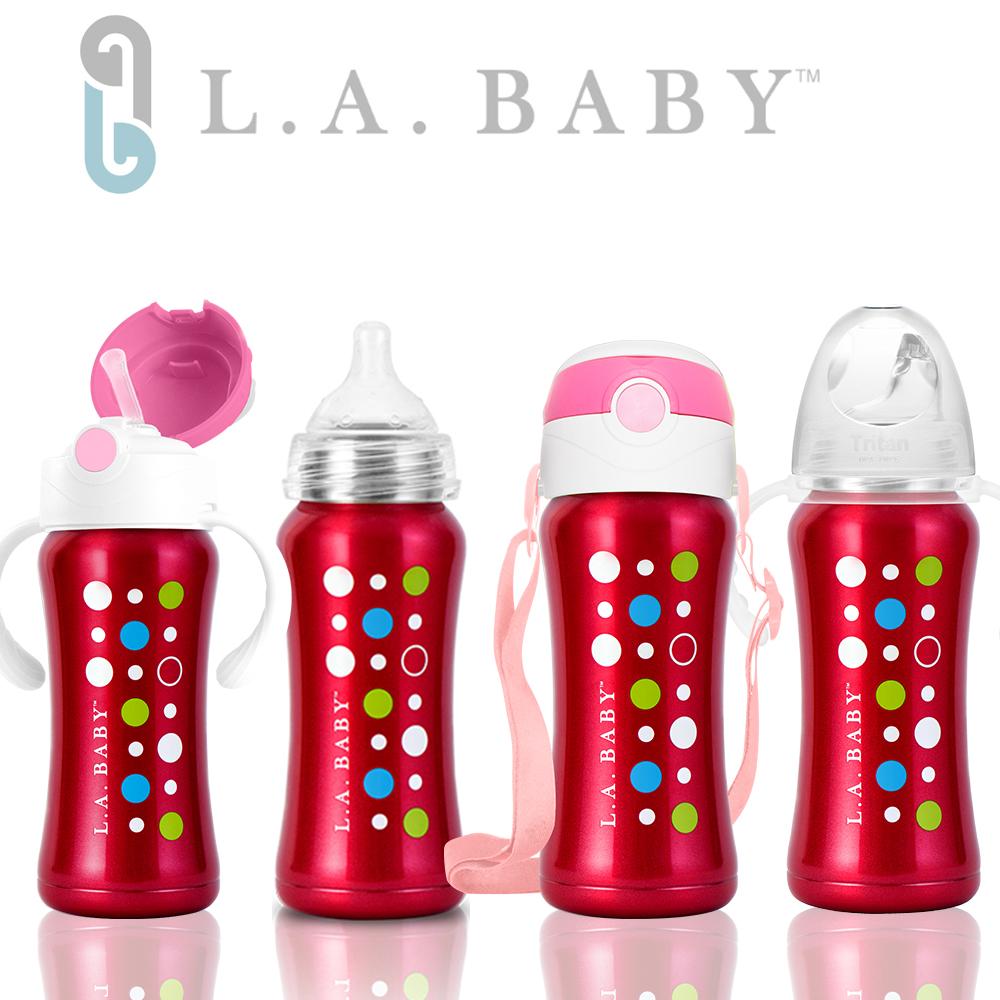 【美國L.A. Baby】316不鏽鋼保溫奶瓶學習套組9oz/270ml (玫瑰紅)