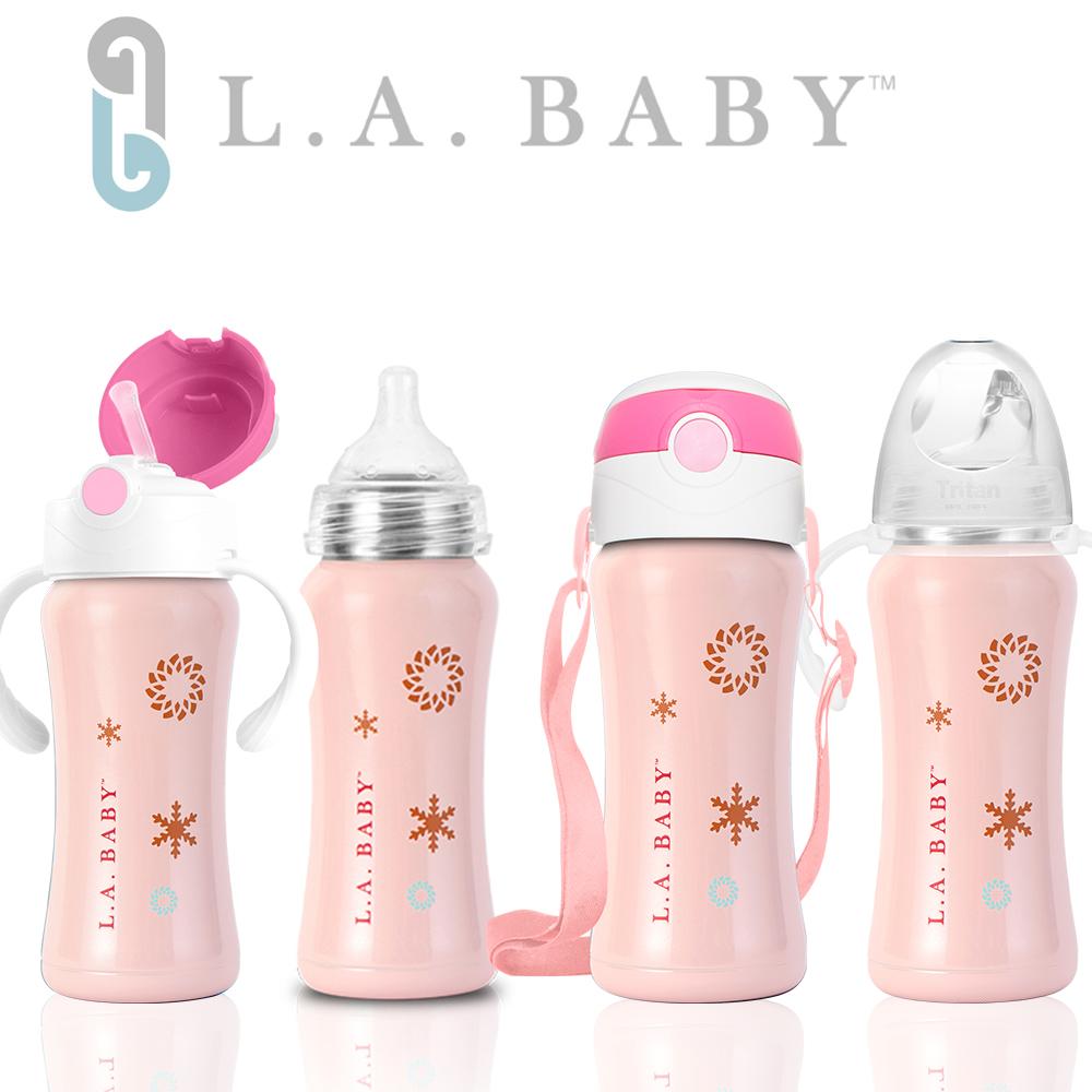 【美國L.A. Baby】316不鏽鋼保溫奶瓶學習套組9oz/270ml (瑰蜜粉)
