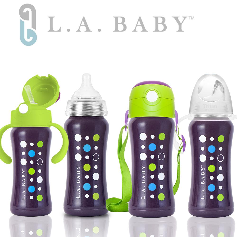 【美國L.A. Baby】316不鏽鋼保溫奶瓶學習套組9oz/270ml (紫羅蘭)