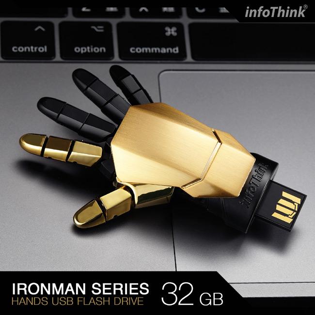 InfoThink 鋼鐵人系列限定版右手隨身碟 32GB