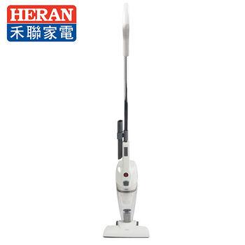 禾聯3in1手持直立式吸塵器HVC-22E3