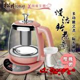 SONGEN松井 まつい2.0公升智能調控多功能烹煮美顏養生壺/電煮壺(KR-1329)