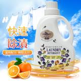 【MARVEL汎奇】環保檜木柑橘洗衣精(2000ml/瓶)