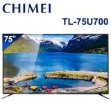 [促銷] CHIMEI奇美 75吋4K聯網液晶顯示器+視訊盒 TL-75U700 送基本安裝