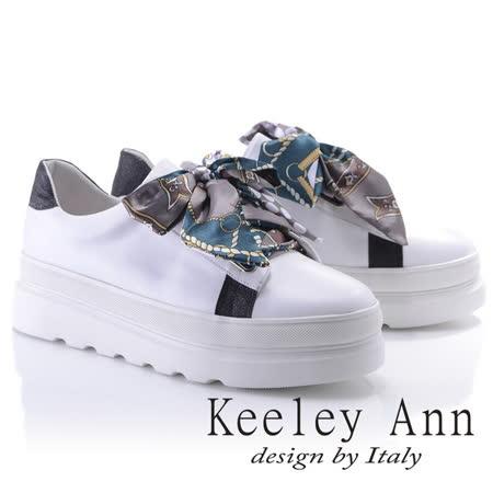 Keeley Ann甜心假期~渡假風綁帶閃耀設計全真皮厚底休閒鞋(白色826777740-Ann系列)