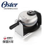 美國OSTER-厚片翻轉鬆餅機
