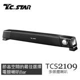 T.C.STAR TCS2109 2.0多媒體喇叭-黑 TCS2109