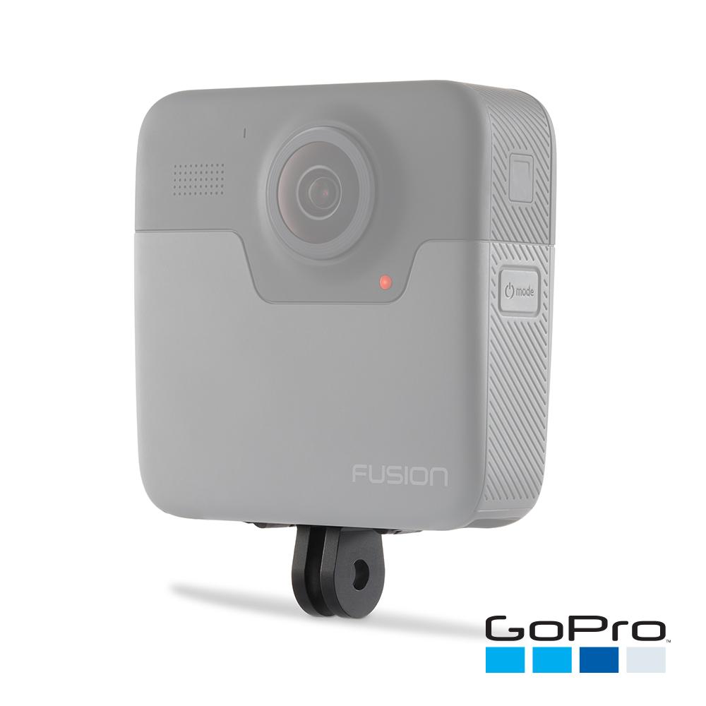 【GoPro】Fusion安裝接頭ASDFR-001(忠欣公司貨)