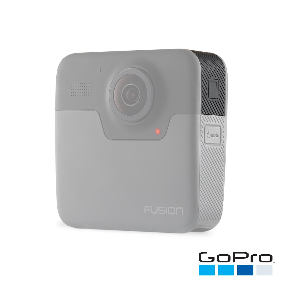 【GoPro】Fusion替換側蓋ASIOD-001(忠欣公司貨)