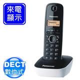 《Panasonic》 DECT國際牌數位式無線電話 KX-TG1611 (皎潔白)