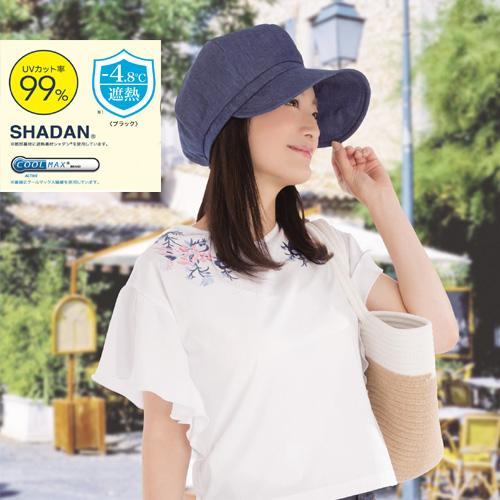 日本 sunfamily 降溫涼感抗UV帥氣小顏帽(採用最新素材-藍色)
