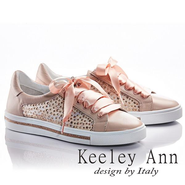 Keeley Ann可愛運動~唯美水鑽質感綁帶真皮軟墊休閒鞋(粉紅色826687156-Ann系列)