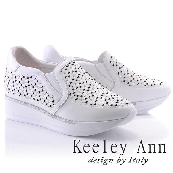 Keeley Ann氣質甜美~花兒朵朵開水鑽全真皮厚底休閒鞋(白色826832640-Ann系列)