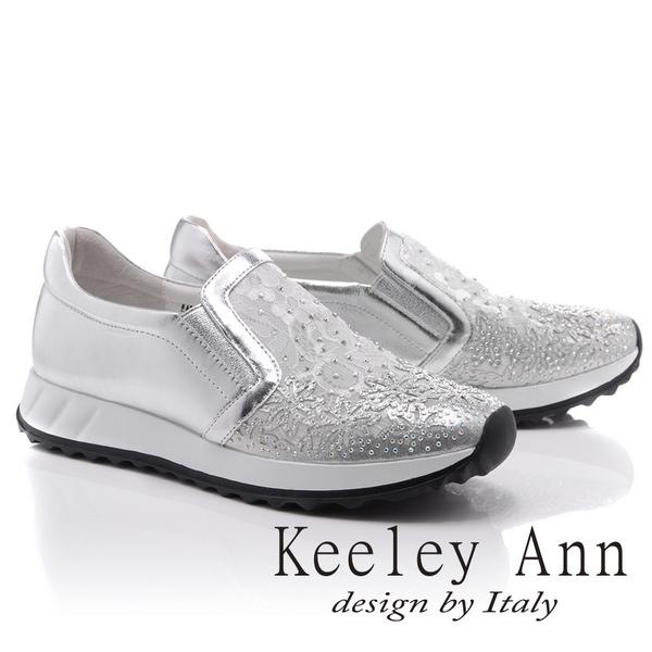 Keeley Ann典雅奢華~鏤空蕾絲透膚花朵水鑽真皮內增高休閒鞋(銀色826822127-Ann系列)