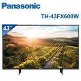Panasonic國際牌 43吋 4K智慧聯網液晶顯示器+視訊盒 TH-43FX600W-加贈HDMI線+抗UV淑女傘+行李秤