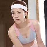 【蕾黛絲】動氧Bra-吸震背心運動內衣 C-E罩杯(舒活灰)