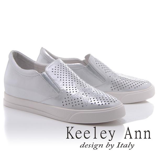 Keeley Ann摩登時尚~水鑽星星造型點點鏤空全真皮平底休閒鞋(銀色826832427-Ann系列)