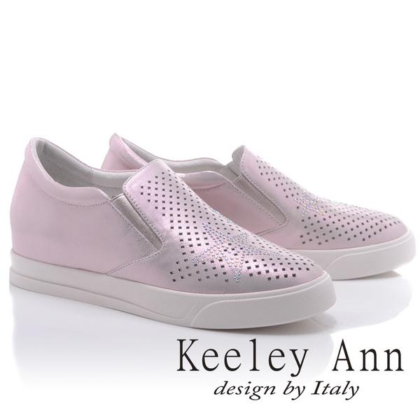 Keeley Ann摩登時尚~水鑽星星造型點點鏤空全真皮平底休閒鞋(粉紅色826832456-Ann系列)
