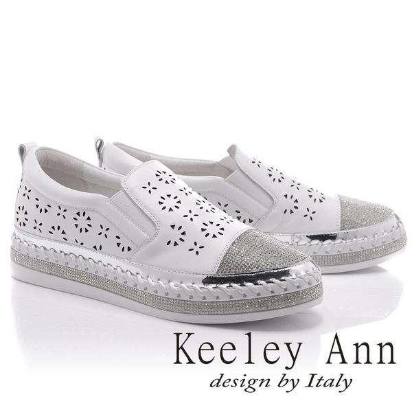 Keeley Ann甜美氣息~鏤空小花水鑽滾邊全真皮平底休閒鞋(白色826832240-Ann系列)