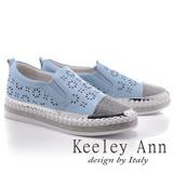 Keeley Ann甜美氣息~鏤空小花水鑽滾邊全真皮平底休閒鞋(藍色826832260-Ann系列)