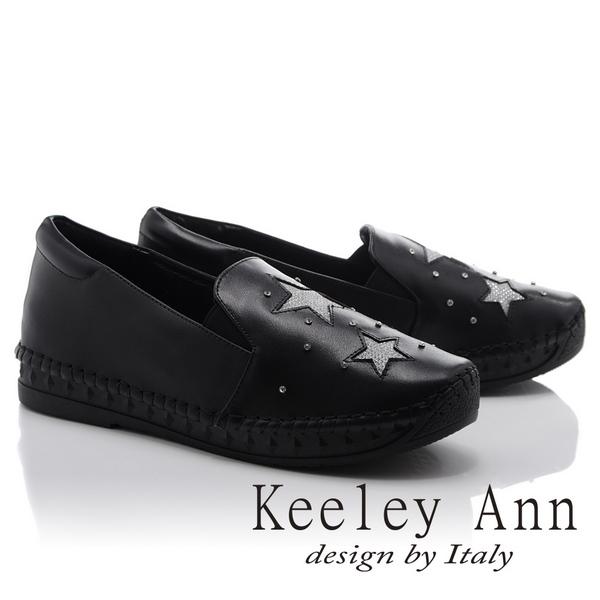 Keeley Ann率性嬉皮~太空星星編織滾邊全真皮休閒鞋(黑色836608110)