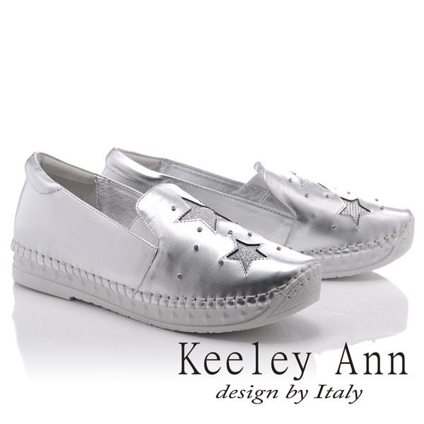 Keeley Ann率性嬉皮~太空星星編織滾邊全真皮休閒鞋(銀色836608127)