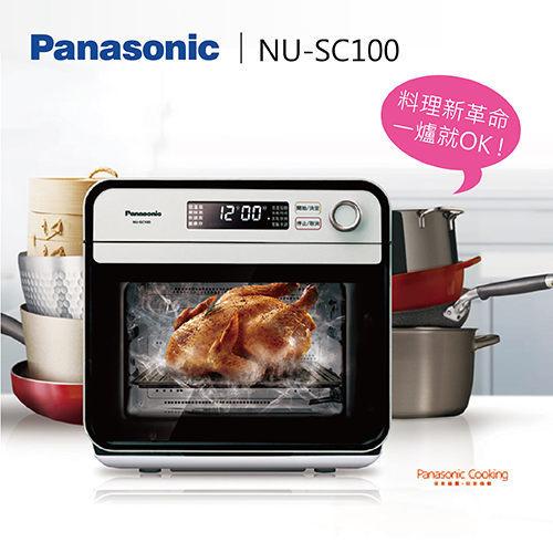 Panasonic 國際牌 15L 蒸氣烘烤爐