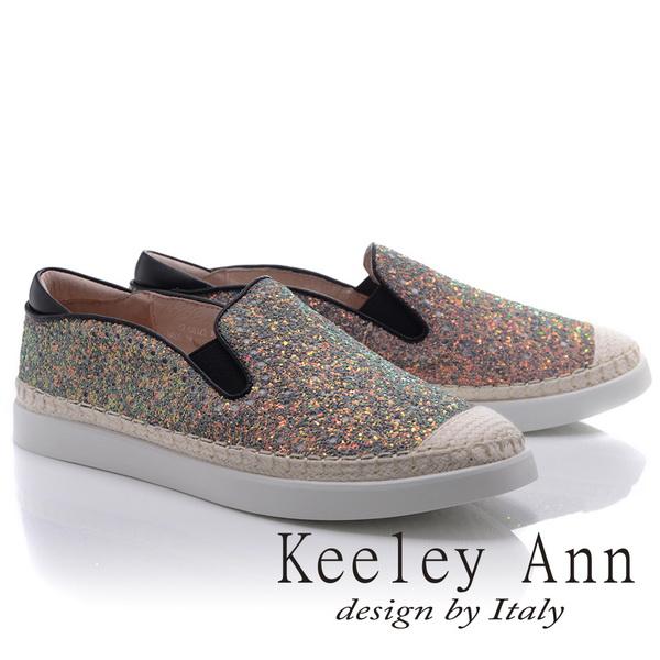 Keeley Ann炫彩奪目~亮片金蔥圓點真皮軟墊平底休閒鞋(灰色825832280-Ann系列)