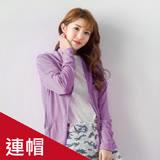貝柔3M高透氣抗UV防曬連帽外套 粉紫