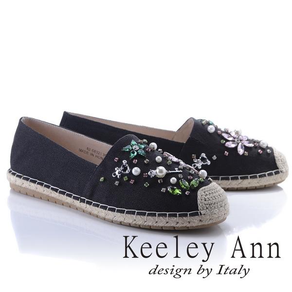 Keeley Ann森林系女孩~寶石王國編織真皮軟墊平底懶人鞋(黑色825832110-Ann系列)
