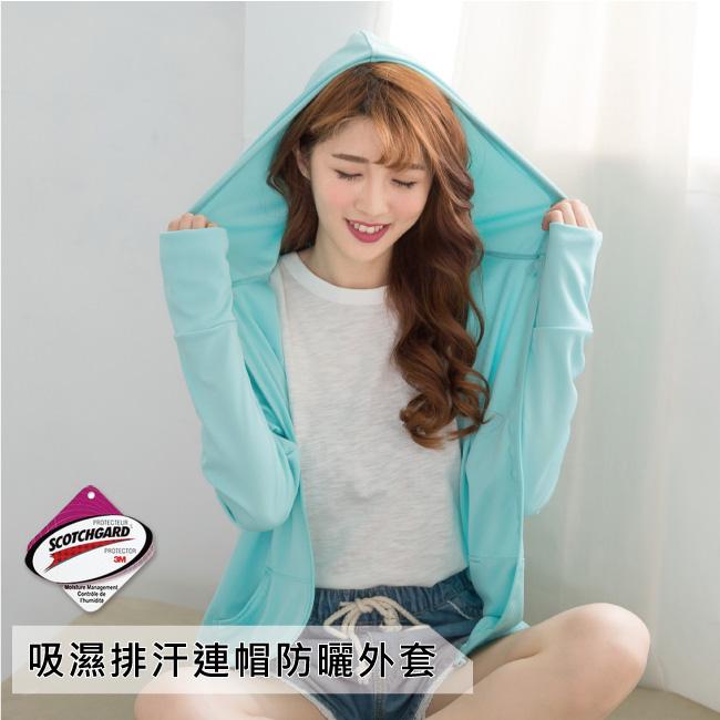 貝柔3M高透氣抗UV防曬連帽外套_湖綠