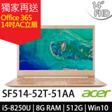 Acer SF514-52T-51AA 14吋FHD/i5-8250U/512GB SSD 金色 輕薄筆電-加碼送Office 365個人版+原廠USB小冰箱+負離子吹風機