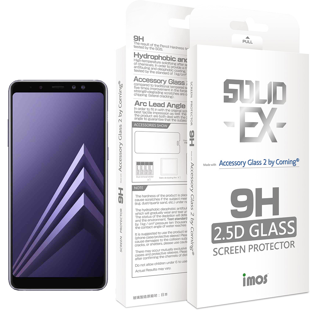 iMos Samsung Galaxy A8 2018 2.5D 滿版玻璃螢幕保護貼