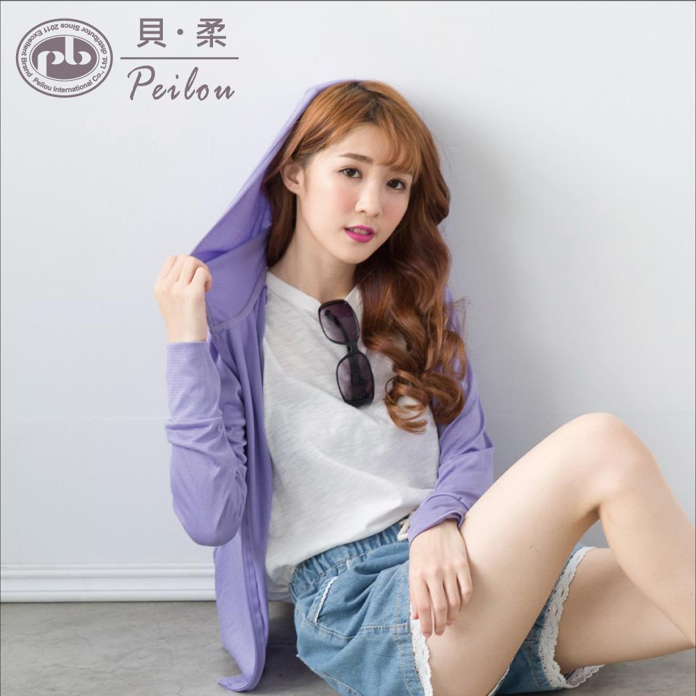 貝柔日本水潤白抗UV保濕防曬外套_丁香紫