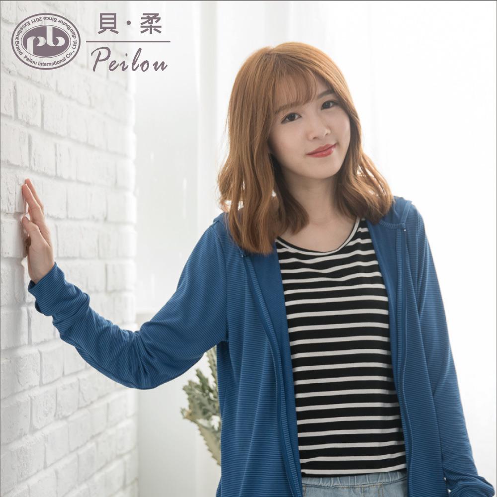 貝柔日本水潤白抗UV保濕防曬外套_海湛藍