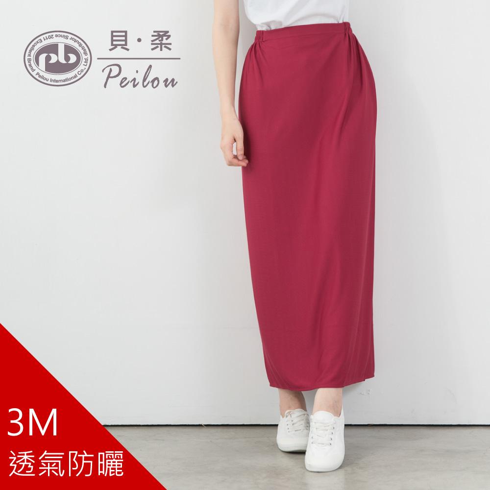貝柔3M高透氣抗UV防曬遮陽裙_酒紅